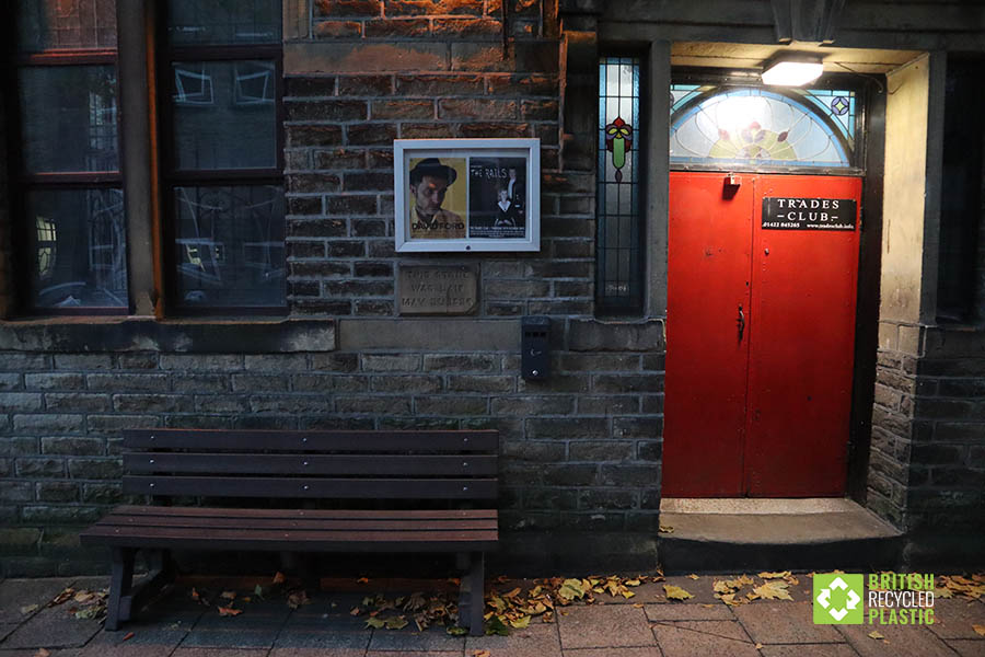 The entrance to the Trades Club